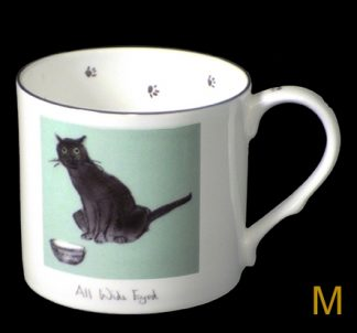 All Wide Eyed Mug