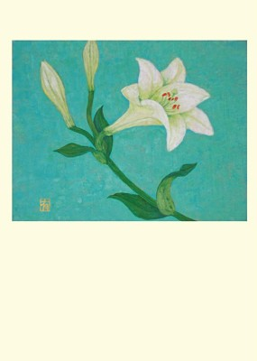 White Lily Card