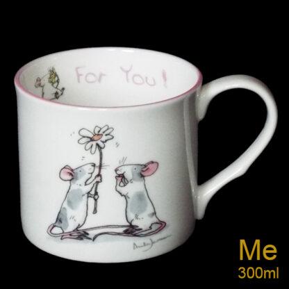For You Medium Mug
