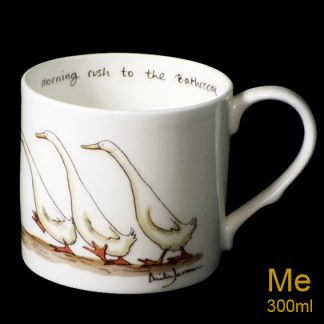 Rush to the Bathroom medium mug