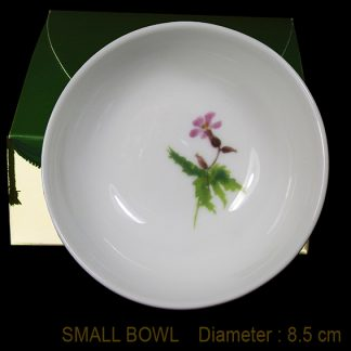 Campion Bowl