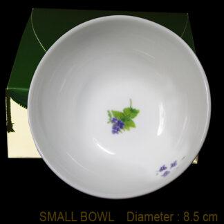 Speedwell Bowl