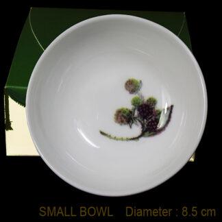 Brambles Bowl